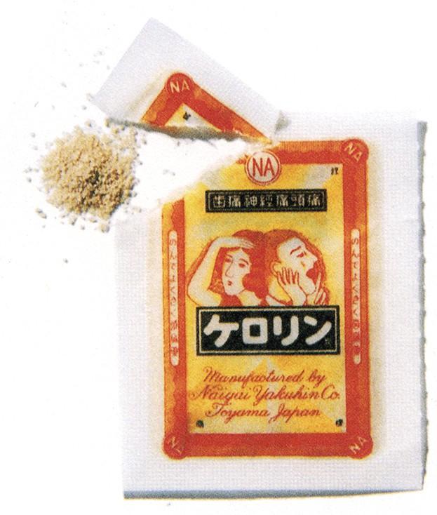桂皮のワザ【ケロリン】