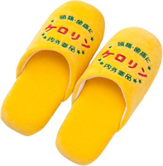 ケロリングッズ【ケロリンスリッパ】