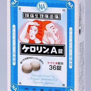 ケイヒ末配合解熱鎮痛剤『ケロリンA錠』を新発売