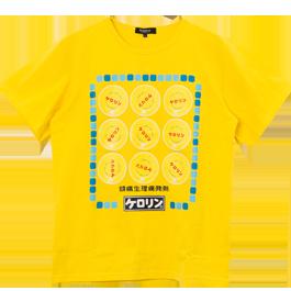 イオン ダブルフォーカス ケロリンコラボTシャツ販売のお知らせ