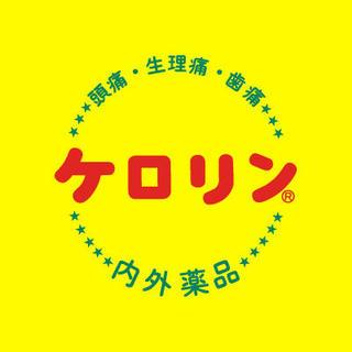 【期間限定販売】セブンネットショッピング限定「ケロリン」スマートフォンケースが登場!