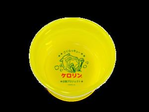 siro_onsen2019_oke_sam.png