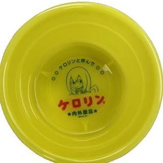 『僕のヒーローアカデミア』×『ケロリン』コラボ桶が誕生!!