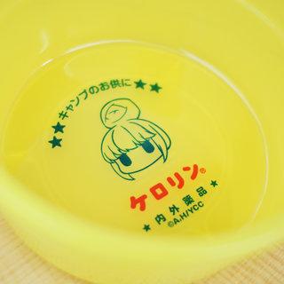 「ゆるキャン△」と「ケロリン桶」の衝撃のコラボ商品が誕生!